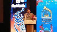 افزایش ۶۰ درصدی اعتبارات ستاد کانون های مساجد کشور