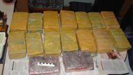 ضربه قاطعانه پلیس  به باند حمل و توزیع مواد مخدر در علی آباد کتول