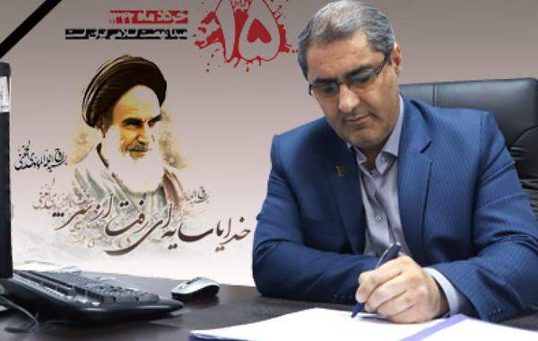 قیام خونین 15خرداد آغازی بر پایان رژیم سفاک پهلوی بود