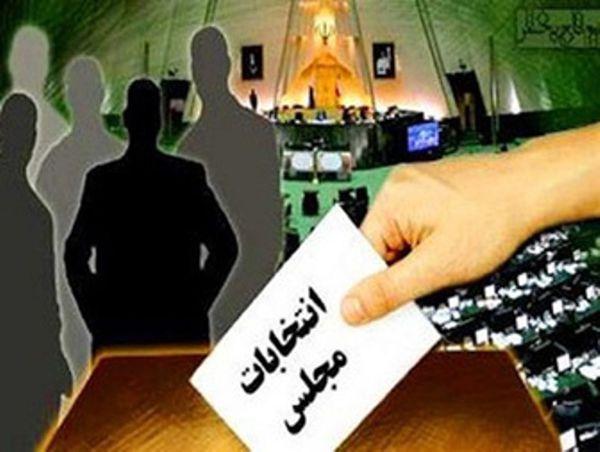 نبض انتخابات در گلستان به تپش افتاد/ دست رد مردم به مجلس نشینان وکیل الدوله