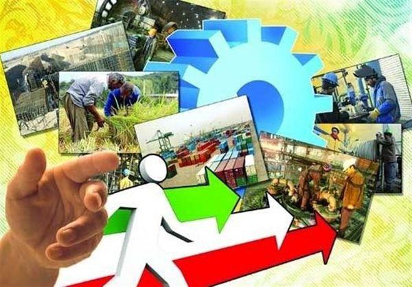 ۱۱۰ میلیارد ریال تسهیلات به طرحهای اقتصادی روستاییان گلستان پرداخت شد