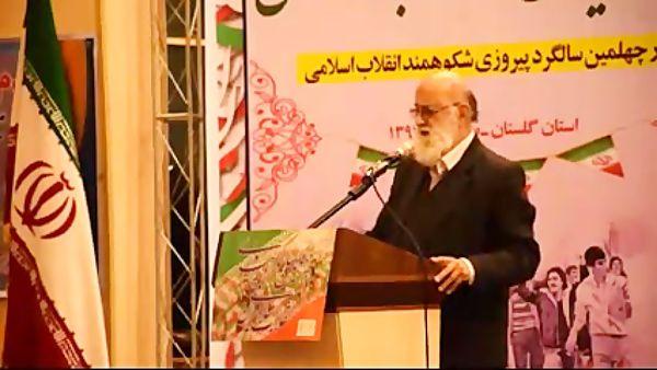 سخنرانی مهدی چمران در همایش فجر آفرینان انقلاب اسلامی / فیلم