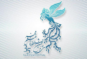 فیلم/ رکوردشکنی در فروش بلیطهای جشنواره فیلم فجر