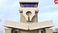 اخراج معاون علوم پزشکی دانشگاه گلستان ، به اتهام واکسن خواری