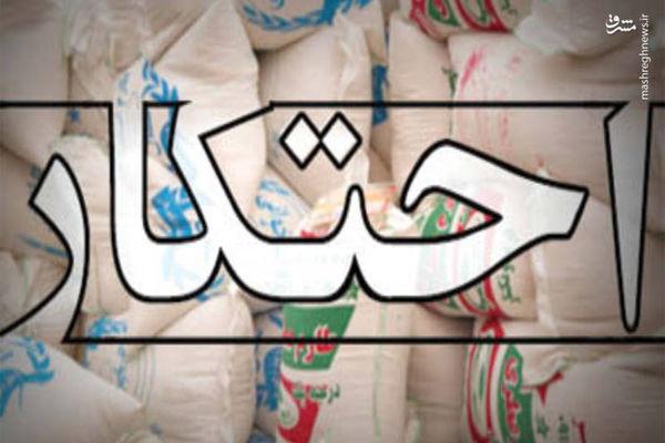 تشکیل ستاد مبارزه با احتکار و اختفاء کالا در استان