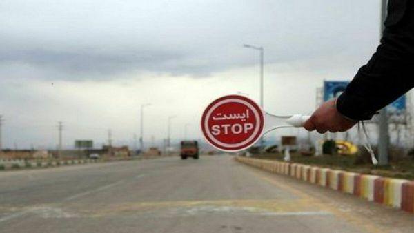 ورود خودروهای غیربومی به استان گلستان ممنوع شد