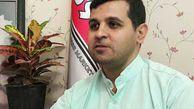 تاسیس نخستین موسسه مطبوعاتی آموزشی استان گلستان