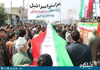 تصاویر/ راهپیمایی باشکوه 22 بهمن مردم گالیکش