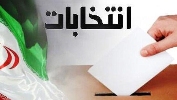 ثبت نام هزار و ۸۸۴ داوطلب عضویت در شورای روستاهای گلستان