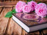 تعامل حداکثری با ناشران از اولویتهای معاونت نظارت بر چاپ قرآن است