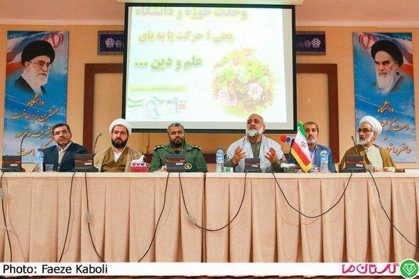 گزارش تصویری   همایش تبیین دستاوردهای ۴۰ ساله انقلاب اسلامی با سخنرانی سردار نقدی