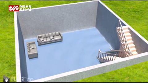 فیلم/ تکنولوژی نوین ضد آب کردن خانه