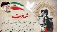 برگزاری مراسم سالگرد شهید سلیمانی و یادواره شهدای مراوه تپه