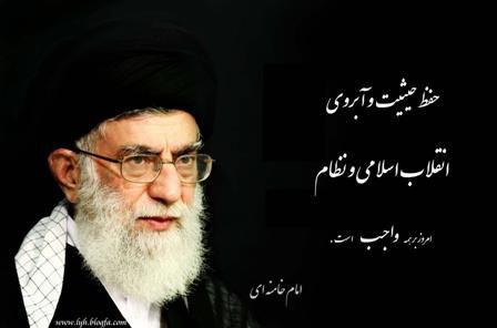 گلایه تکاندهنده رهبر معظم انقلاب در حاشیه یک نامه