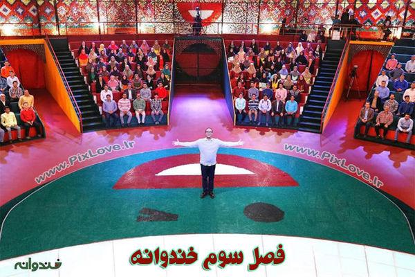 دانلود خندوانه 26 اسفند 94/قسمت دوم فصل سوم