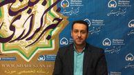 برگزاری چهاردهمین جشنواره تلاوت های مجلسی در گرگان