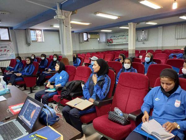دوره مربیگری فوتبال زنان به میزبانی گرگان آغاز شد