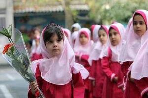 فیلم/ لباس فرم مدارس اجباری نیست