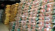 کشف ۱۶ تن برنج احتکار شده در گلستان