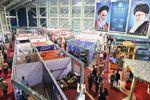 سال آینده نمایشگاه در مصلی امام خمینی(ره) برگزار می شود