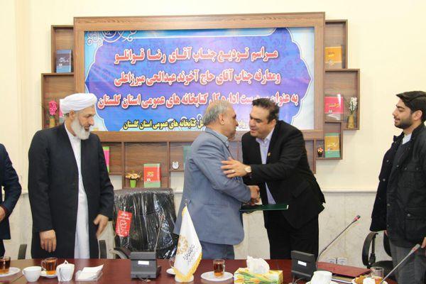 تکریم رضا قوانلو ومعارفه آخوندعبدالحی میرزا علی