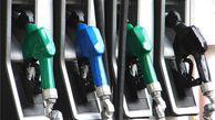 تاثیر گرانی بنزین بر سفرها