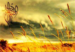 چهار شرط ظهور حضرت حجت