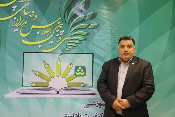 اقدامات آموزش و پرورش شهرستان کردکوی