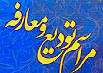 حسن وفایی سرپرست ثبتاحوال گلستان شد