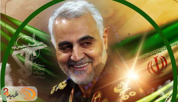 تغییر نام پایانه مرزی مهران به «شهید سلیمانی»