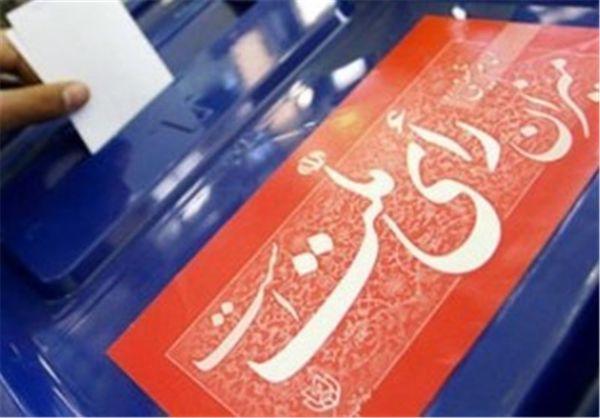 تشکیل ۳۵ شعبه رسیدگی به تخلفات و جرایم انتخاباتی در گلستان