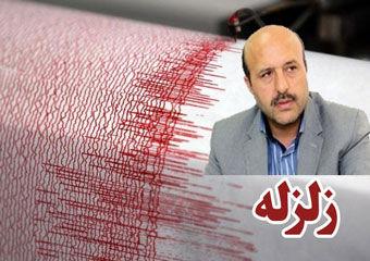 زلزله صبح امروز کردکوی خسارتی در پی نداشته است