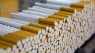 فیلم/ افزایش تولید و قاچاق سیگار در کشور