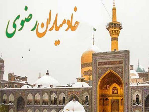 فعالیت ۱۰۰ خادمیار آستان قدس در قرارگاه مردمی سلامت گلستان