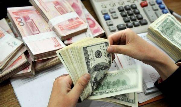 آخرین تغییرات قیمت ارز (۹۸/۰۷/۱۴)