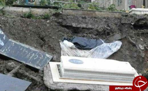 سیل، قبرستان رامسر را زیرورو کرد/اجساد از قبرها بیرون آمدند! + تصاویر