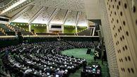 """فیلم/ فریاد """"مرگ بر آمریکا"""" در صحن مجلس"""