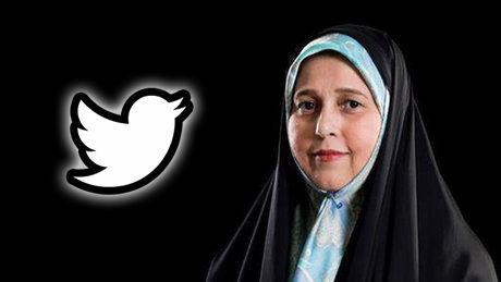 کاربران توئیتر به سخن پروانه سلحشوری چه واکنشی نشان دادند؟
