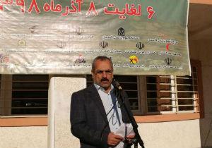 بیمارستان صحرایی بسیج برای محرومان