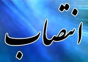 انتصابات جدید استانداری گلستان
