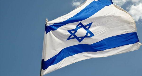 صلح با اسرائیل شرعا جایز نیست