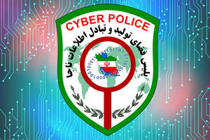 افزایش 30 درصدی جرائم فضای مجازی در گلستان