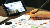 دانش آموزان استثنایی گلستان از آموزش فضای مجازی بهره مند می شوند