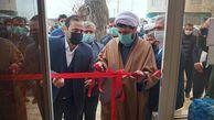 افتتاح فاز توسعه درمانگاه یحیی بن زید