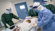 تعداد بستری بیماران کرونایی در گلستان به بیش از 1600 نفر رسید