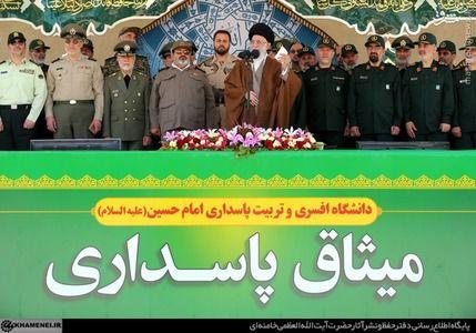 عکس/ میثاق پاسداری دانشگاه امام حسین(ع) با رهبر معظم انقلاب