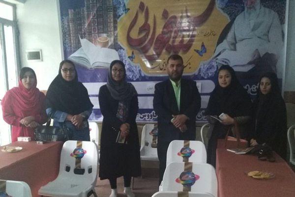 گروه کتابخوانی «پناهگاه من» ویژه دختران افغان گنبدی آغاز به کار کرد