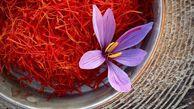 قیمت زعفران افزایش یافت/ نرخ واقعی هر مثقال ۴۵۰۰۰تومان