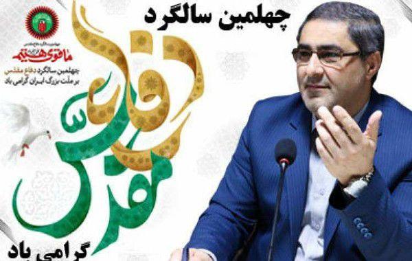 برنامههای بنیاد شهید گلستان در هفته دفاع مقدس تشریح شد
