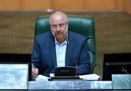 فیلم/ واکنش قالیباف به حاشیههای اخیر مجلس